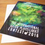 【アクアリウム】世界水草レイアウトコンテスト2016作品集も買ってきたぞい!