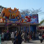 【レジャー】あの華蔵寺公園遊園地に新アトラクションがオープン!