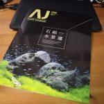 【アクアリウム】AJ(アクアジャーナル)258号GET!&DOOAについて