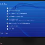 【ゲーム】キャプチャー機材GC550をPS4に繋ぐ時の注意点!