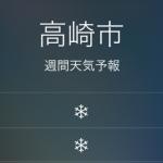 【車のこと】雪に備えてのスタットレスへのタイヤ交換!自分でやればタダ!ローテーションも自分でできる。